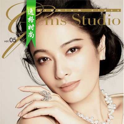 G.Studio 日本女性K金珠宝和珍珠饰品杂志 春夏号N05