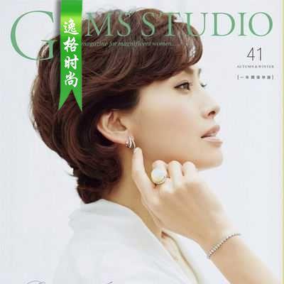 G.Studio 日本女性K金珠宝和珍珠饰品杂志 秋冬号N41
