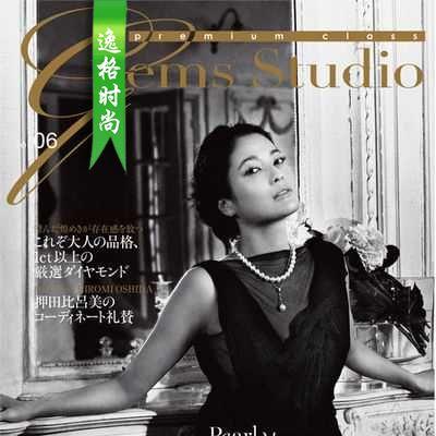G.Studio 日本女性K金珠宝和珍珠饰品杂志 春夏号N06