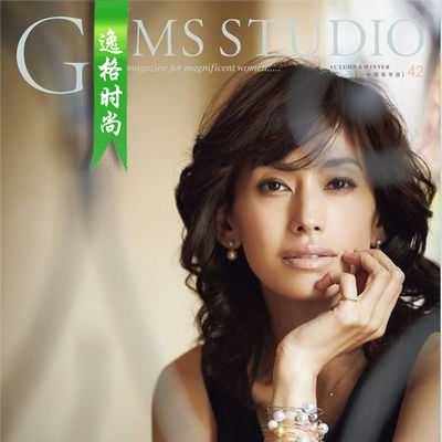 G.Studio 日本女性K金珠宝和珍珠饰品杂志 秋冬号N42