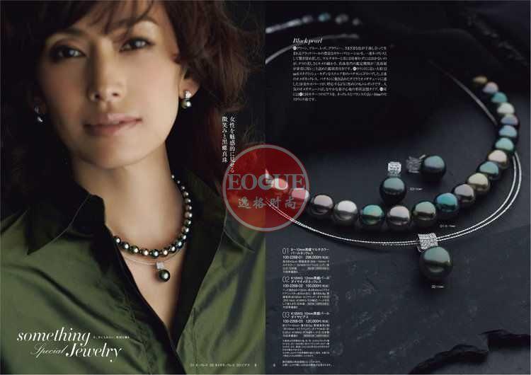 G.Studio 日本女性K金珠宝和珍珠饰品杂志 秋冬号N43