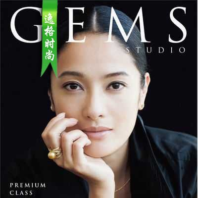 G.Studio 日本女性K金珠宝和珍珠饰品杂志 春夏号N08
