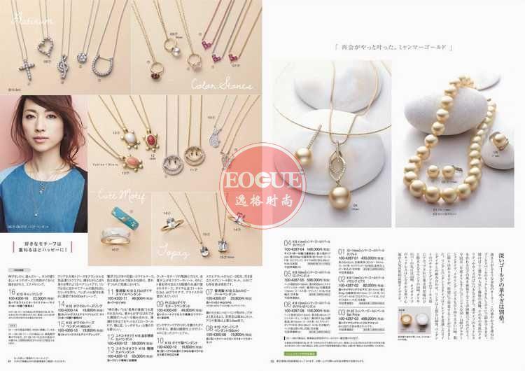 G.Studio 日本女性K金珠宝和珍珠饰品杂志 秋冬号N44