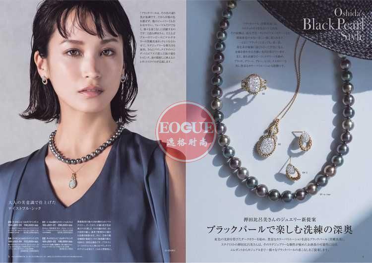 G.Studio 日本女性K金珠宝和珍珠饰品杂志 春夏号N09