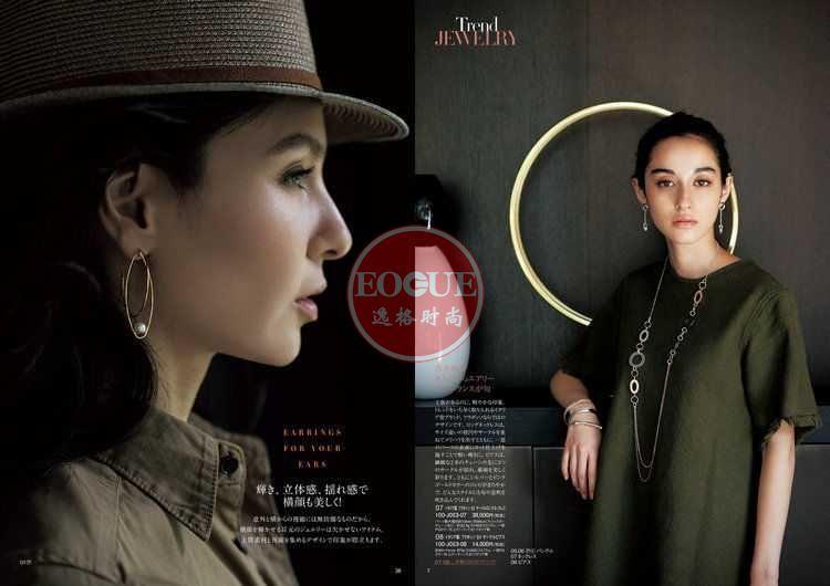 G.Studio 日本女性K金珠宝和珍珠饰品杂志 秋冬号N45