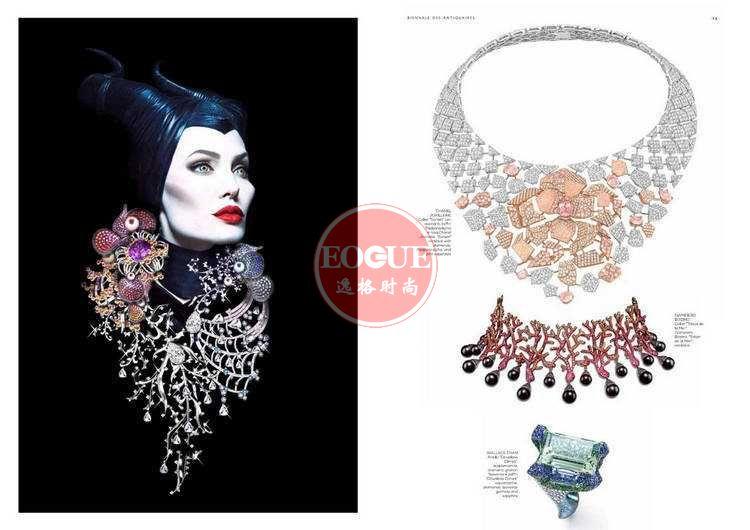 VO+ 意大利国际视野珠宝时尚杂志 秋季号N131