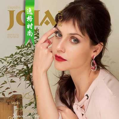 Joia Cia 巴西专业珠宝杂志 8月号