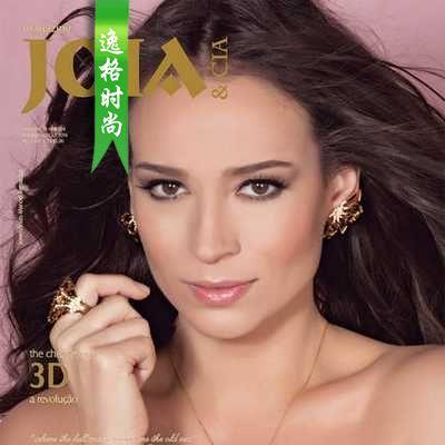 Joia Cia 巴西专业珠宝杂志 9月号