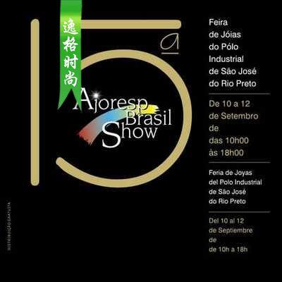 Ajoresp 巴西珠宝展览会目录时尚杂志 9月号N15
