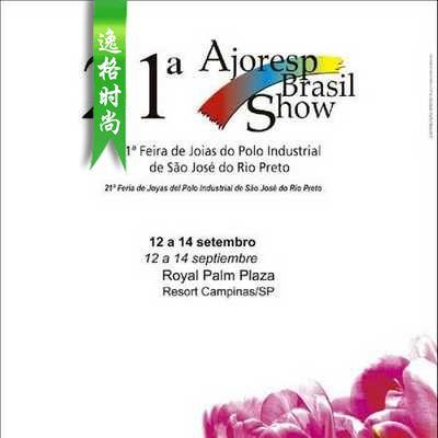 Ajoresp 巴西珠宝展览会目录时尚杂志 9月号N21