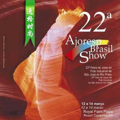 Ajoresp 巴西珠宝展览会目录时尚杂志 3月号N22