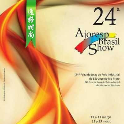 Ajoresp 巴西珠宝展览会目录时尚杂志 3月号N24