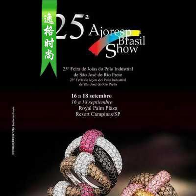 Ajoresp 巴西珠宝展览会目录时尚杂志 9月号N25