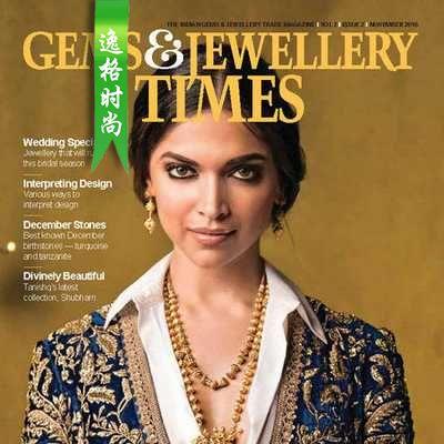 GJT 印度珠宝首饰设计专业杂志 12-1月号N2
