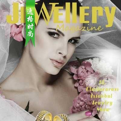 JM 土耳其珠宝首饰专业杂志 5月号N85