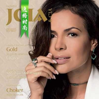Joia Cia 巴西专业珠宝杂志 4月号
