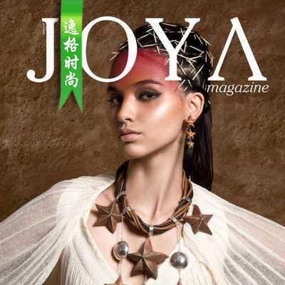 Joya 墨西哥女性配饰时尚杂志 N461