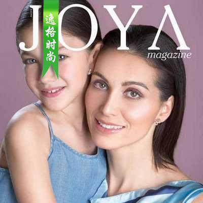 Joya 墨西哥女性配饰时尚杂志 N463
