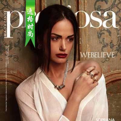 Preziosa 意大利专业珠宝首饰配饰杂志 3月号 N1