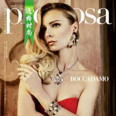 Preziosa 意大利专业珠宝首饰配饰杂志 6月号 N2
