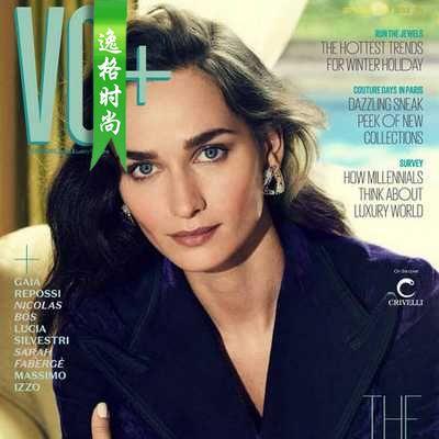 VO+ 意大利国际视野珠宝时尚杂志  N139 美国版