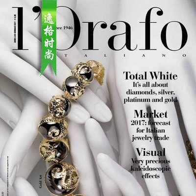L'Orafo 意大利专业珠宝首饰杂志1月号
