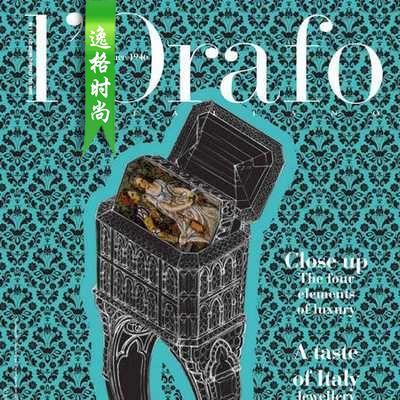 L'Orafo 意大利专业珠宝首饰杂志2-3月号