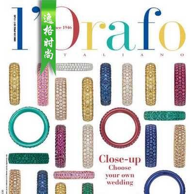 L'Orafo 意大利专业珠宝首饰杂志4月号
