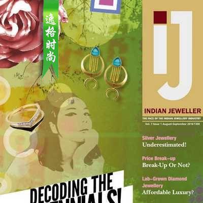 IJ 印度珠宝趋势时尚杂志 8-9月号