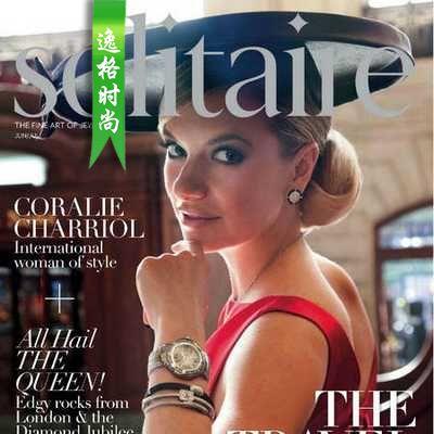 Solitaire IN 印度珠宝配饰流行趋势先锋 9月号
