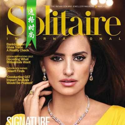 Solitaire IN 印度珠宝配饰流行趋势先锋 3月号