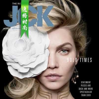 JCK 美国知名珠宝首饰设计杂志 5月号
