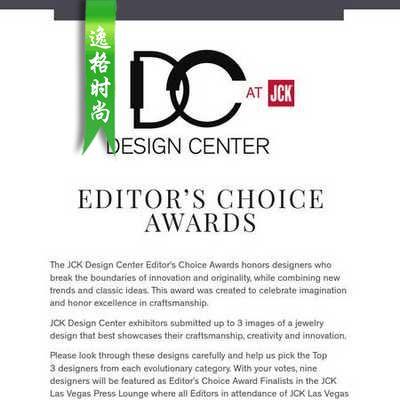 JCK Design 美国珠宝设计师获奖作品目录 N2