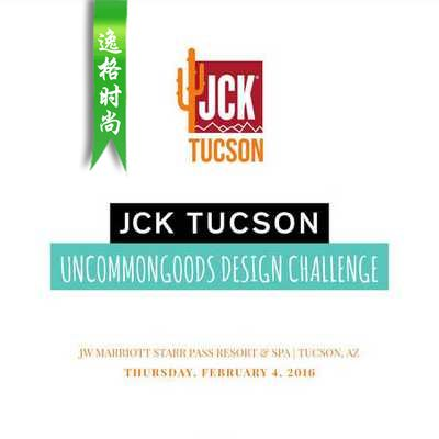 JCK TUCSON 美国珠宝设计师图森获奖作品集 N1