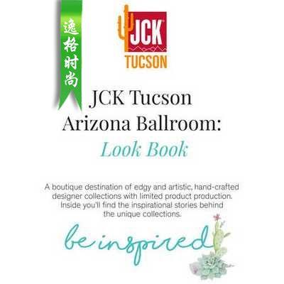 JCK 美国图森设计师获奖作品集 N2