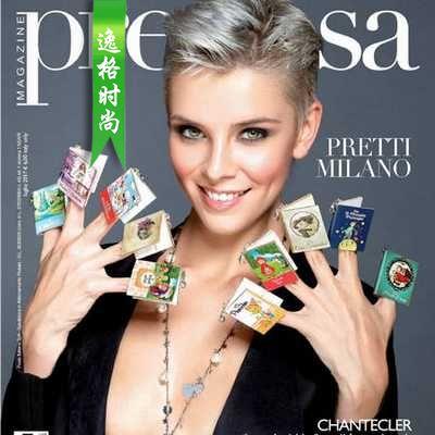 Preziosa 意大利专业珠宝首饰配饰杂志 7月号 N3