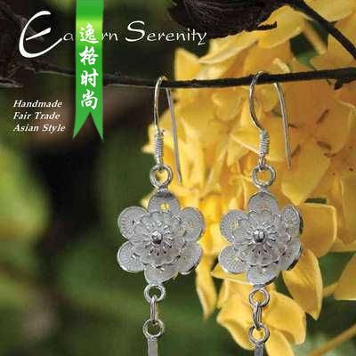 Eastern Serenity 欧美女性纯银首饰专业杂志N1304