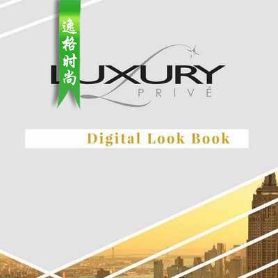 JCK Luxury 美国拉斯维加斯会展中心奢侈品产品目录 N2