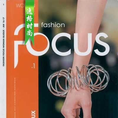 F.Focus 意大利女性发布会首饰趋势杂志 秋冬号