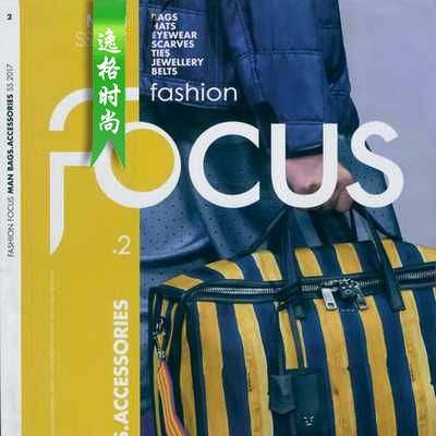 F.Focus 意大利男包及配饰专业杂志 春夏号