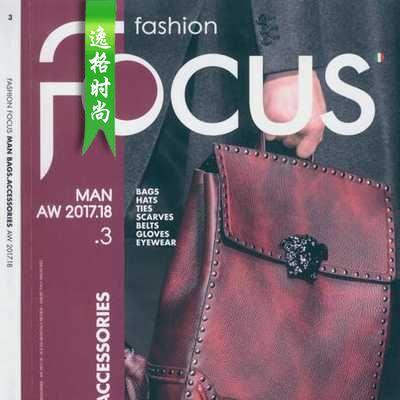 F.Focus 意大利男包及配饰专业杂志 秋冬号
