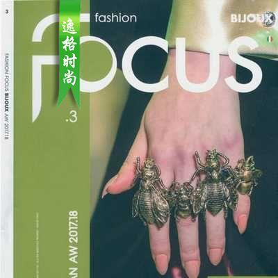 F.Focus 意大利专业配饰杂志 秋冬号