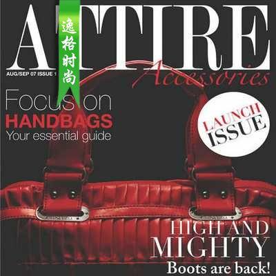 Attire Accessories 英国珠宝配饰专业杂志 8-9月号N1