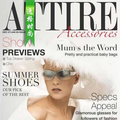 Attire Accessories 英国珠宝配饰专业杂志 12-1月号N3