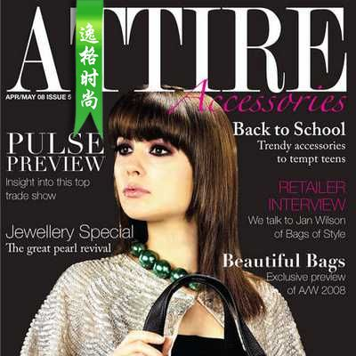 Attire Accessories 英国珠宝配饰专业杂志 4-5月号N5