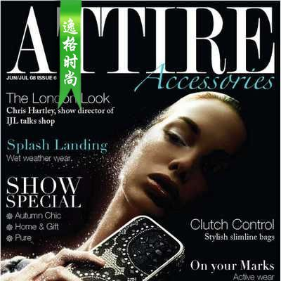 Attire Accessories 英国珠宝配饰专业杂志 6-7月号N6
