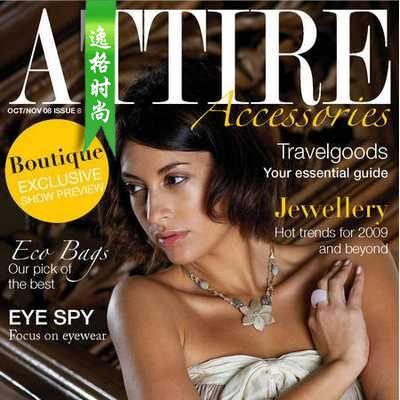 Attire Accessories 英国珠宝配饰专业杂志 10-11月号N8