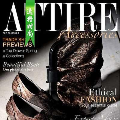 Attire Accessories 英国珠宝配饰专业杂志 12-1月号N9