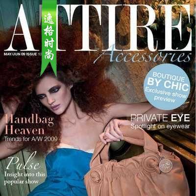 Attire Accessories 英国珠宝配饰专业杂志 6-7月号N12