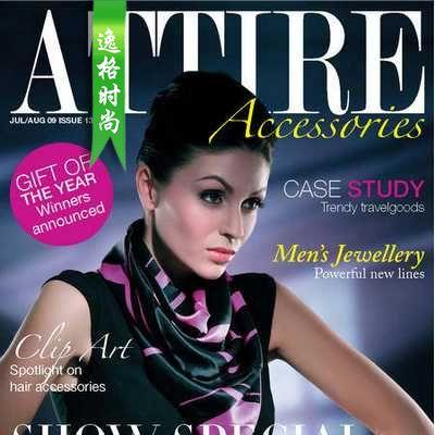Attire Accessories 英国珠宝配饰专业杂志 8-9月号N13